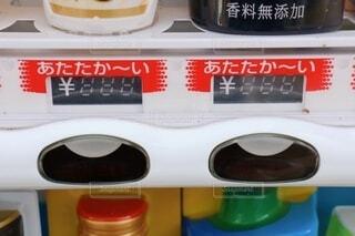 自動販売機の暖かい飲み物の写真・画像素材[4018134]