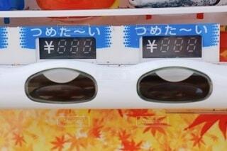 自動販売機の冷たい飲み物の写真・画像素材[4018136]