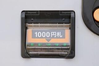 自動販売機の千円札の投入口の写真・画像素材[4018139]