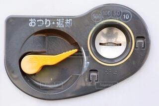 自販機の小銭の投入口の写真・画像素材[4018138]