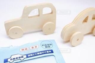 自動車保険に関する書類の写真・画像素材[4059333]