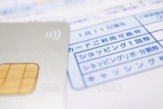クレジットカード 利用可能額の写真・画像素材[4068673]