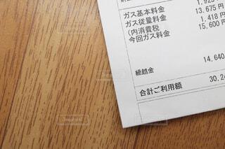 家庭用ガス料金請求書の写真・画像素材[4330439]