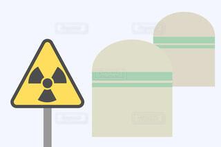 原子力発電所 ベクターイラストの写真・画像素材[4340563]