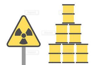 放射性廃棄物のドラム缶 ベクターイラストの写真・画像素材[4348398]