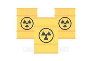 放射性廃棄物のドラム缶 ベクターイラストの写真・画像素材[4348402]