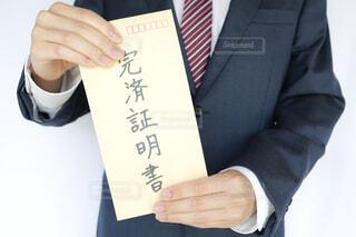 借金の完済証明書の写真・画像素材[4441773]