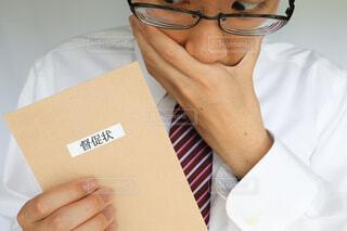 支払いの督促状の写真・画像素材[4596263]