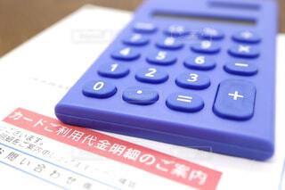 クレジットカードの利用明細のハガキの写真・画像素材[4596272]