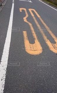 道路標識の写真・画像素材[2916036]