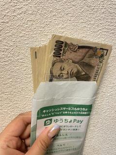 これは50万円の写真・画像素材[4361017]