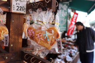 松本焼お煎餅、天才!の写真・画像素材[2975798]