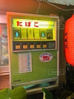 緑色の昭和時代のタバコの自動販売機の写真・画像素材[3932696]