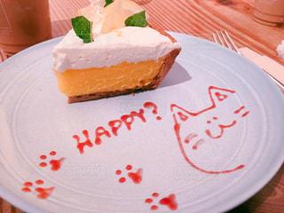 ご機嫌な猫とケーキとの写真・画像素材[2919961]