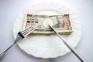 お金のメインディッシュの写真・画像素材[3723143]