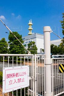 横浜海上防災基地の写真・画像素材[3788492]