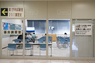 運転免許センター 優良講習室の写真・画像素材[4271585]