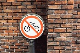 駐輪禁止の写真・画像素材[3366016]