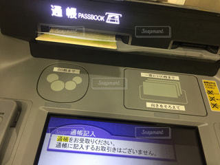 ATMのスクリーンショットの写真・画像素材[3026235]