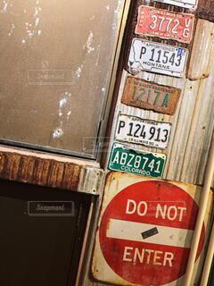 ヴィンテージプレートの写真・画像素材[3971582]