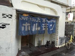 石垣島の写真・画像素材[113240]