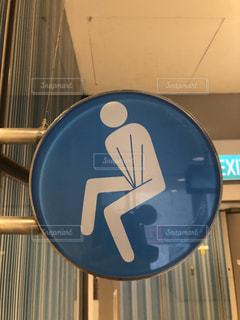 トイレの面白標識の写真・画像素材[3080723]