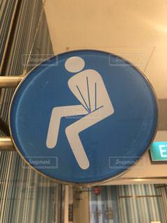面白トイレ標識の写真・画像素材[3080722]