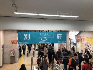 別府駅の写真・画像素材[2977320]