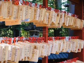 神社の絵馬の写真・画像素材[2979681]