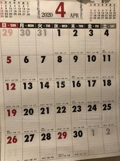 4月カレンダーの写真・画像素材[3120488]