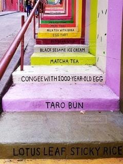 色とりどりの階段の写真・画像素材[3027509]