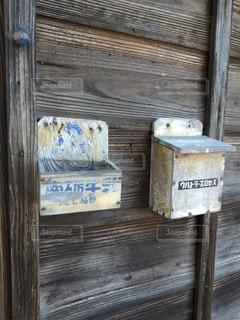 牛乳箱の写真・画像素材[3052373]