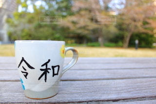 令和  マグカップの写真・画像素材[3229213]