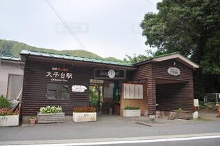 箱根登山電車 大平台駅の写真・画像素材[3630697]