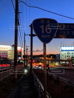 国道16号 夕方〜夜の写真・画像素材[3724596]