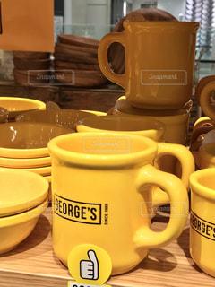 黄色いカップ - No.228739