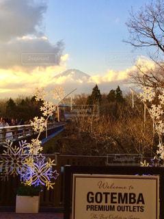 夕暮れの富士山の写真・画像素材[250647]
