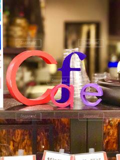 カフェのオブジェの写真・画像素材[482302]