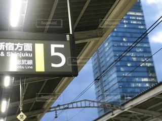 駅のホームから夕暮れ時の空を見上げるの写真・画像素材[2279576]