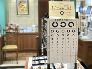 視力検査の表の写真・画像素材[2715262]