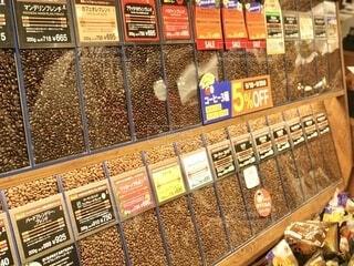 コーヒー豆いろいろの写真・画像素材[3693467]