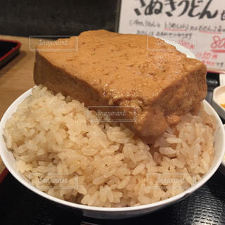 No.292737 食べ物