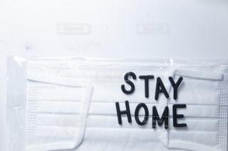 stayhomeの写真・画像素材[3129119]