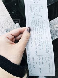 おみくじの写真・画像素材[1009028]