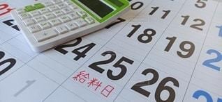 カレンダー(給与日)、電卓の写真・画像素材[3135489]