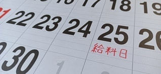 カレンダー(給料日)の写真・画像素材[3135499]