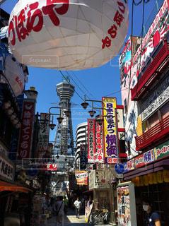 大阪の写真・画像素材[130252]