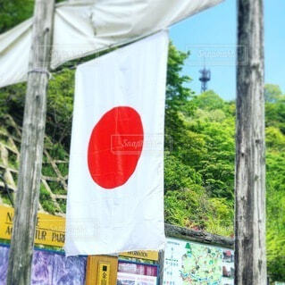 日の丸の旗の写真・画像素材[3812386]