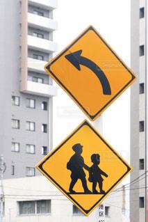 学校、幼稚園、保育所あり  警戒標識いの写真・画像素材[3168181]