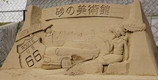 砂の美術館 看板の写真・画像素材[3808336]